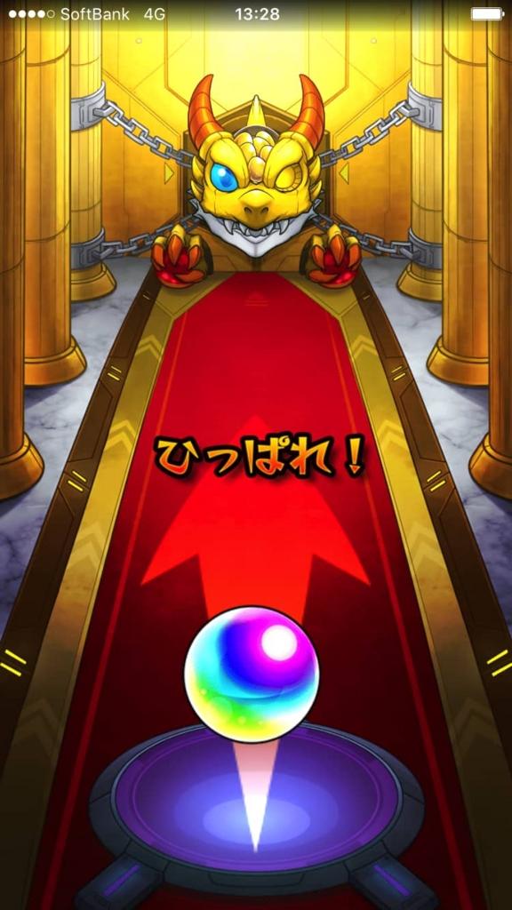 f:id:nakamura0917:20161013195420j:plain