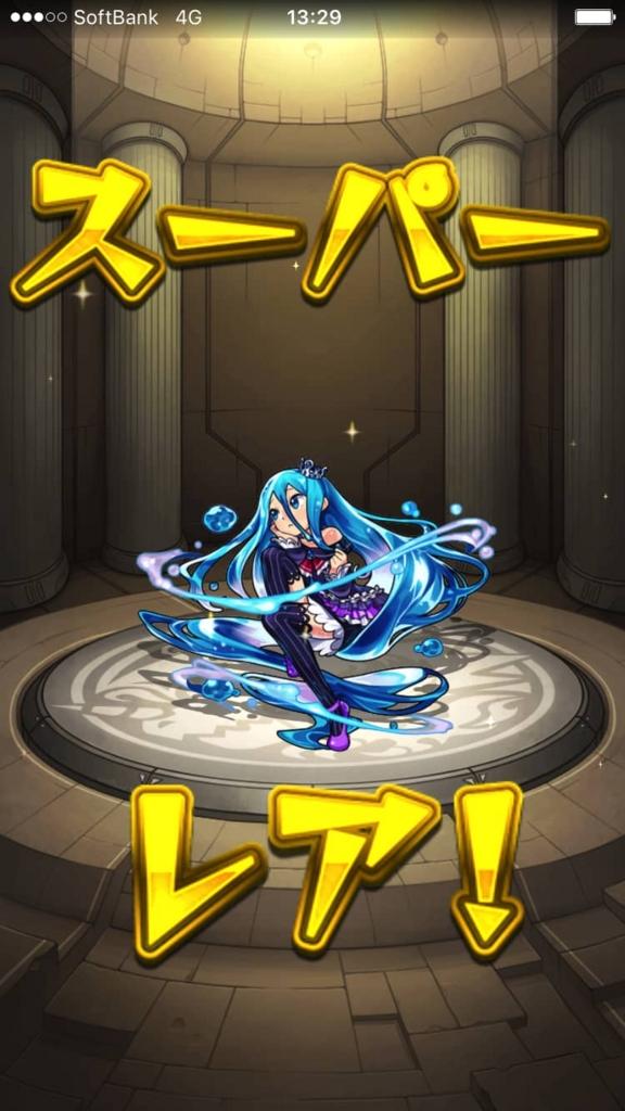 f:id:nakamura0917:20161013200022j:plain