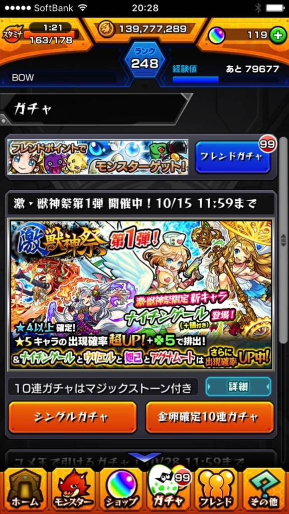 f:id:nakamura0917:20161014203745j:plain