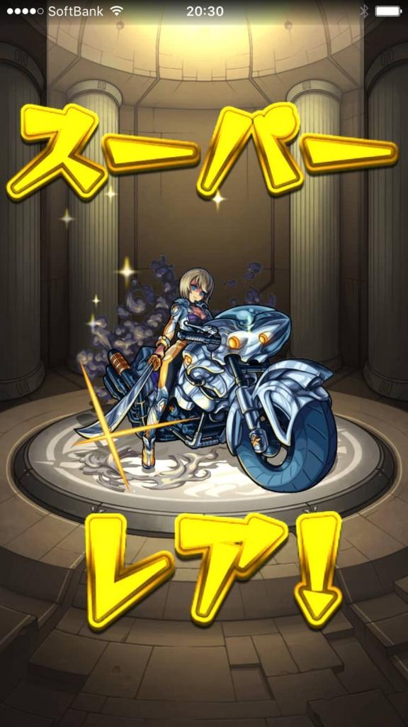 f:id:nakamura0917:20161014205045j:plain