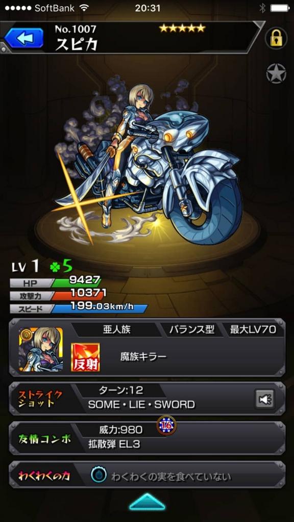 f:id:nakamura0917:20161014205231j:plain