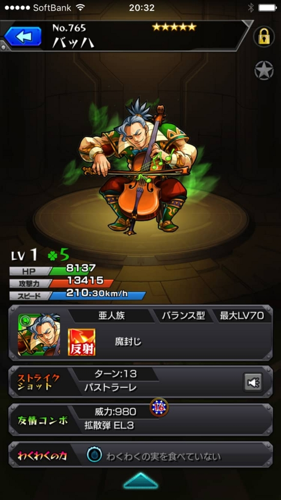 f:id:nakamura0917:20161014210119j:plain