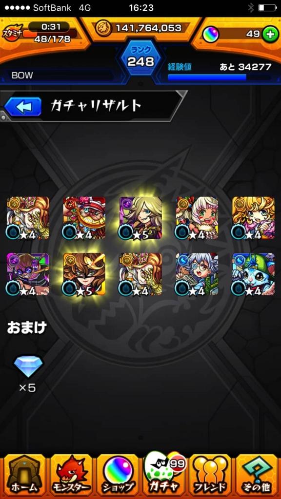 f:id:nakamura0917:20161015224922j:plain
