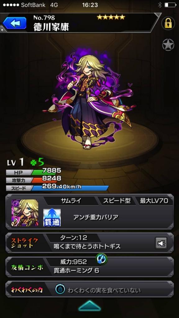 f:id:nakamura0917:20161015225044j:plain