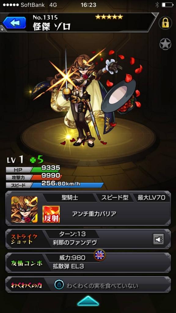 f:id:nakamura0917:20161015225142j:plain