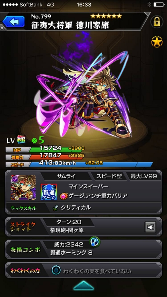 f:id:nakamura0917:20161015225337j:plain