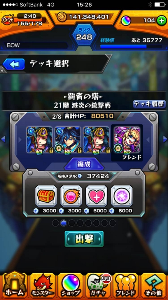 f:id:nakamura0917:20161015231847j:plain
