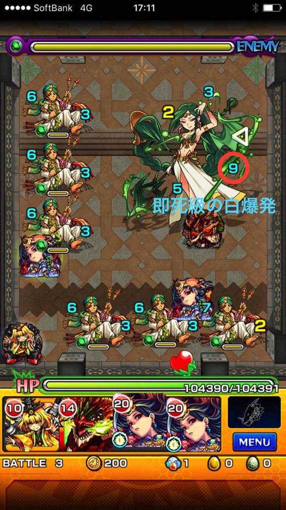 f:id:nakamura0917:20161017204444j:plain