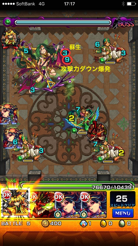f:id:nakamura0917:20161017210244j:plain