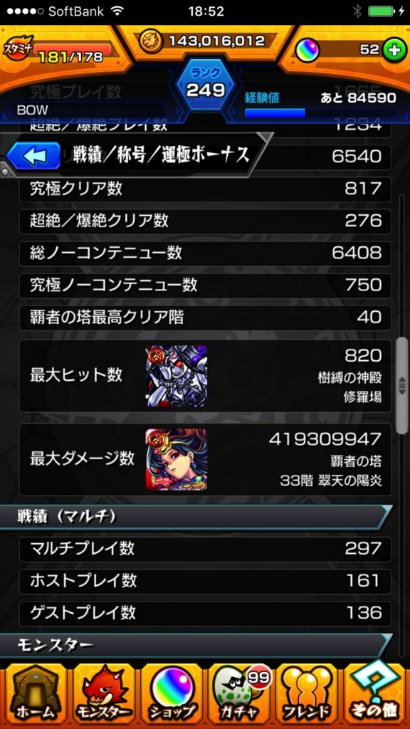f:id:nakamura0917:20161018191504j:plain