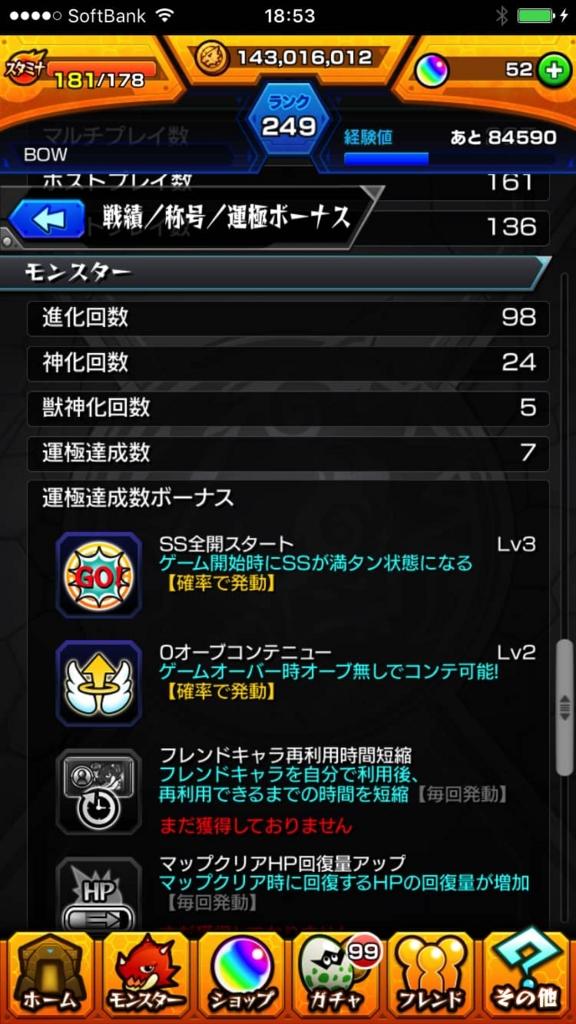 f:id:nakamura0917:20161018191646j:plain