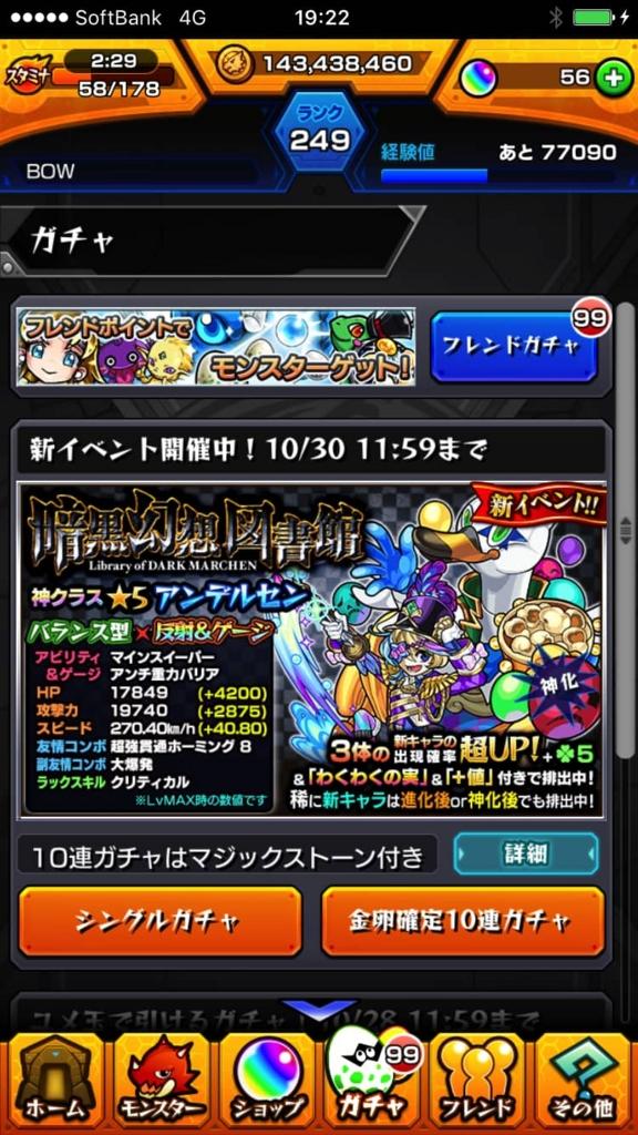f:id:nakamura0917:20161019201354j:plain