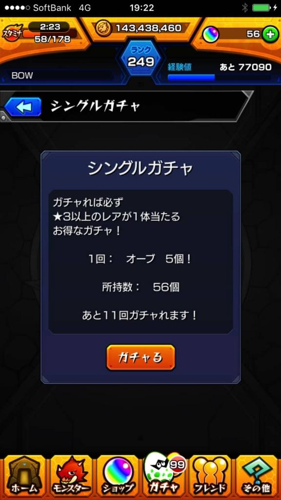 f:id:nakamura0917:20161019202038j:plain
