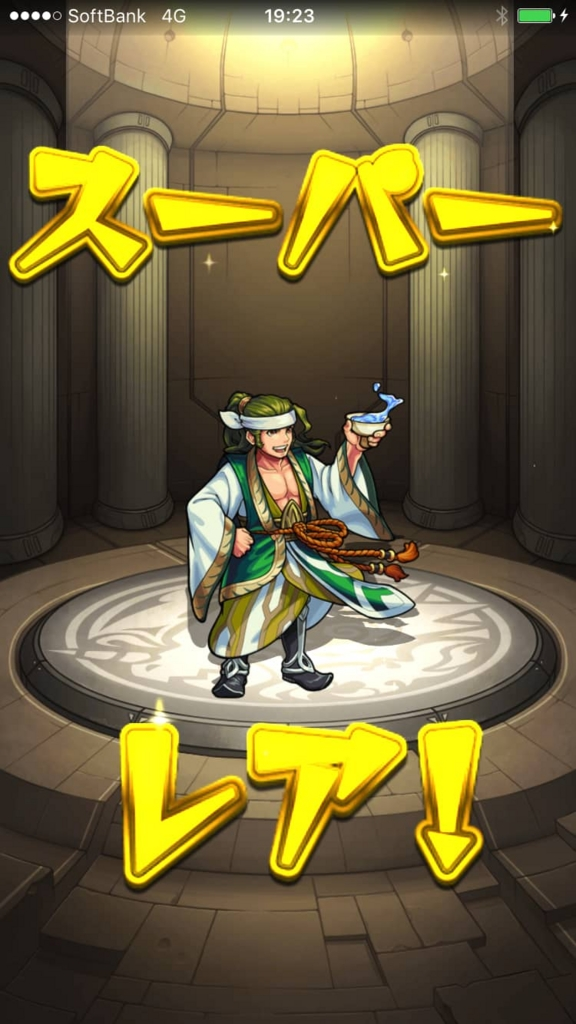 f:id:nakamura0917:20161019202447j:plain