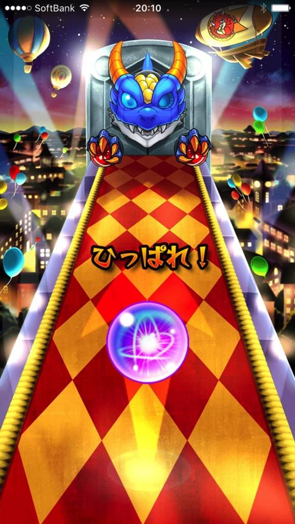 f:id:nakamura0917:20161020202521j:plain