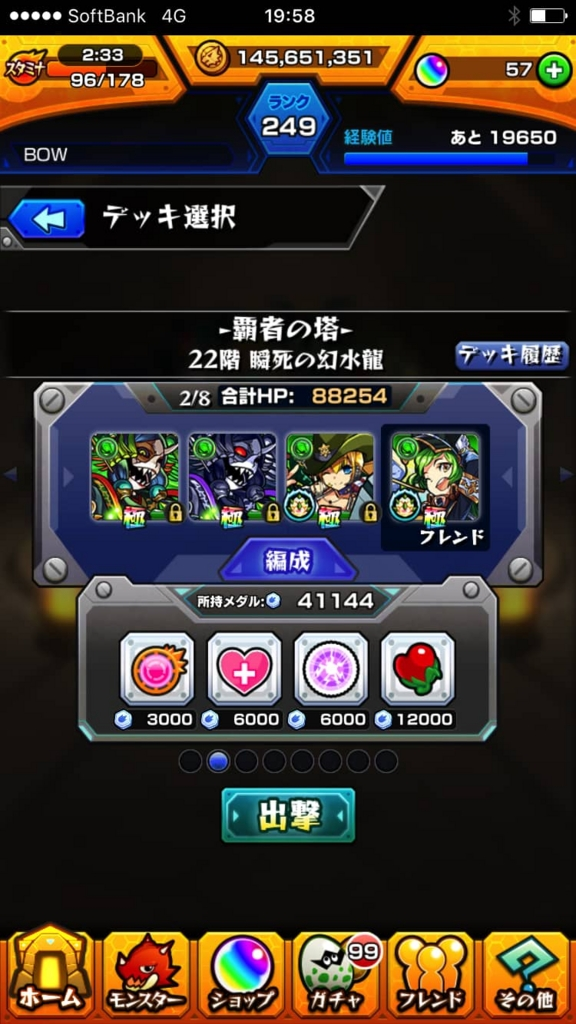 f:id:nakamura0917:20161022210944j:plain