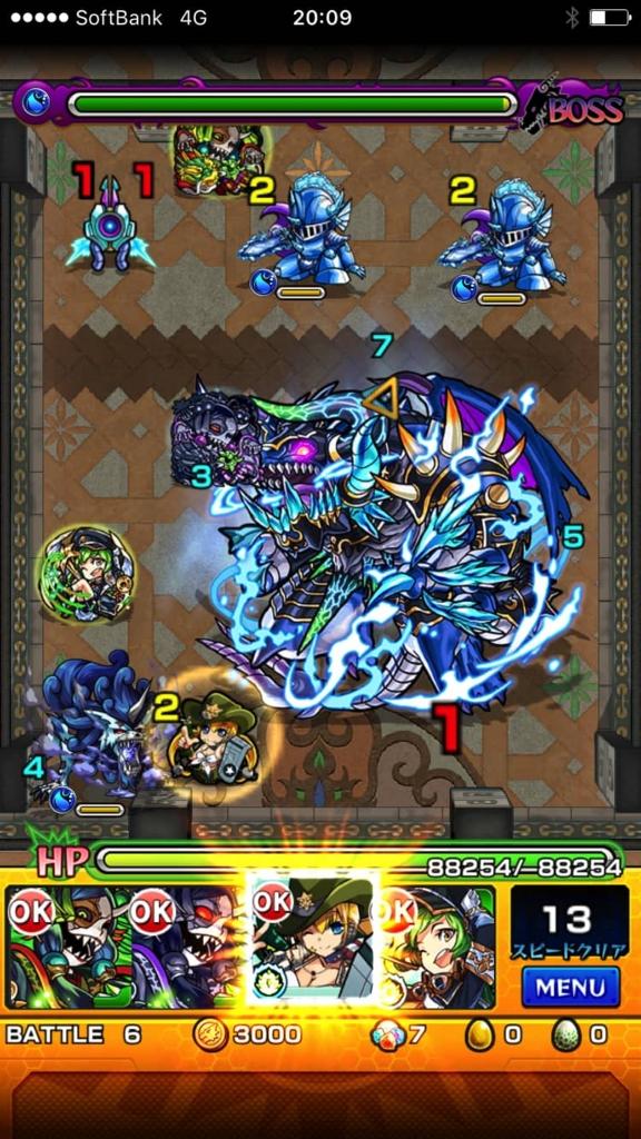 f:id:nakamura0917:20161022213006j:plain