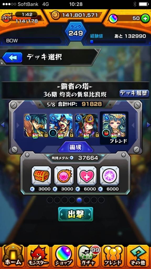 f:id:nakamura0917:20161023002742j:plain
