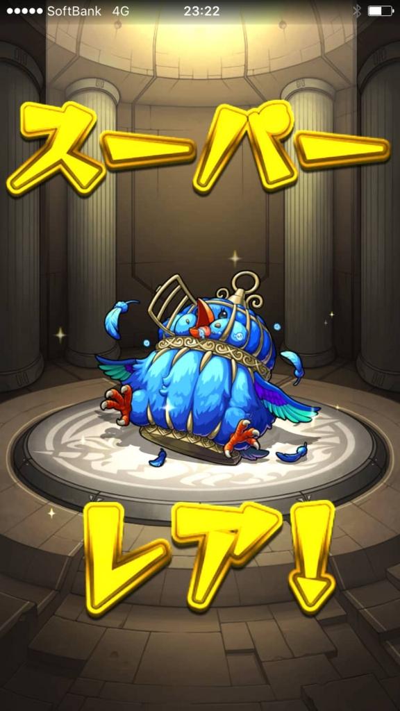f:id:nakamura0917:20161025200119j:plain