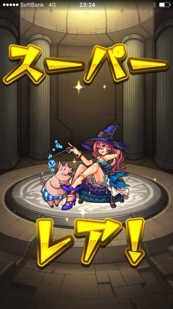 f:id:nakamura0917:20161025200338j:plain