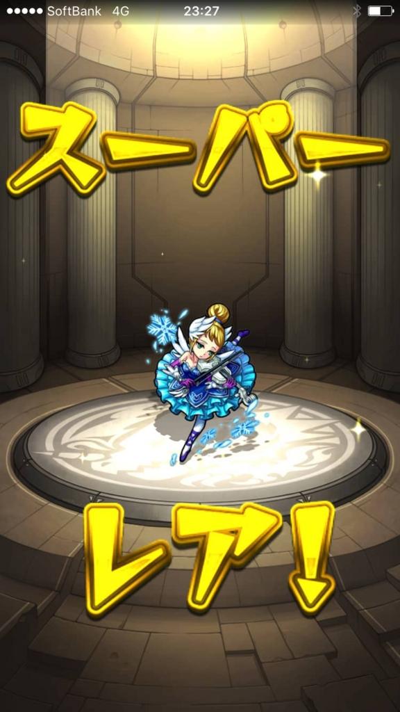 f:id:nakamura0917:20161025200636j:plain