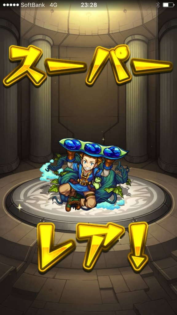 f:id:nakamura0917:20161025200708j:plain