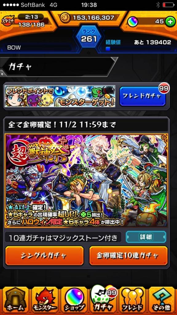 f:id:nakamura0917:20161031200825j:plain
