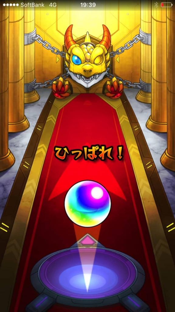 f:id:nakamura0917:20161031201139j:plain