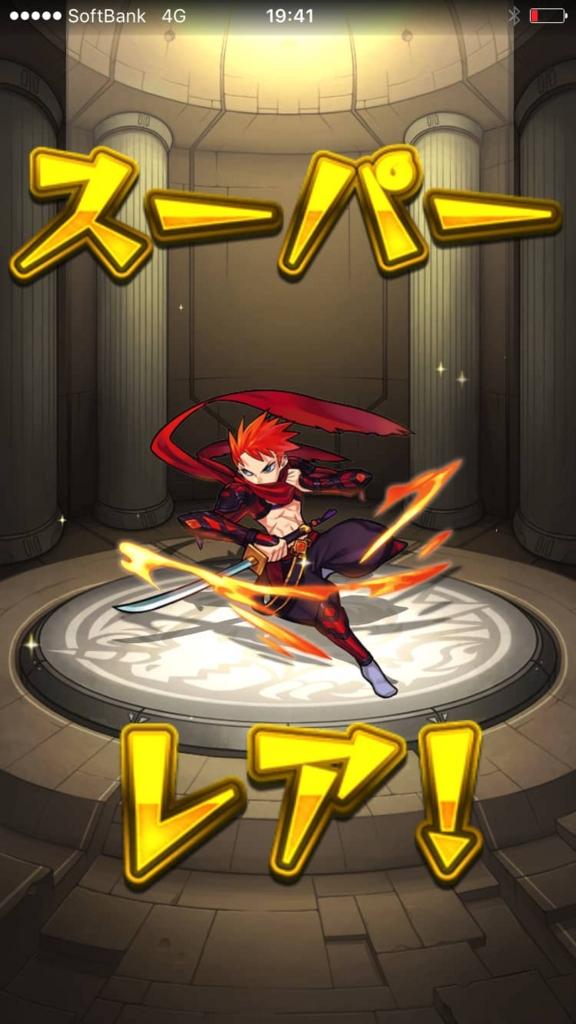 f:id:nakamura0917:20161031201314j:plain