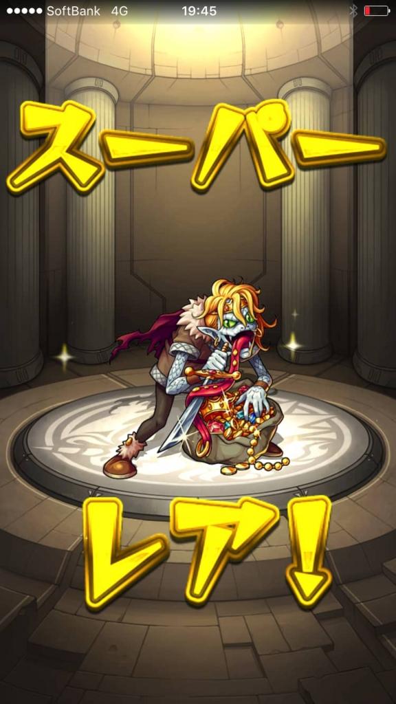 f:id:nakamura0917:20161031201842j:plain