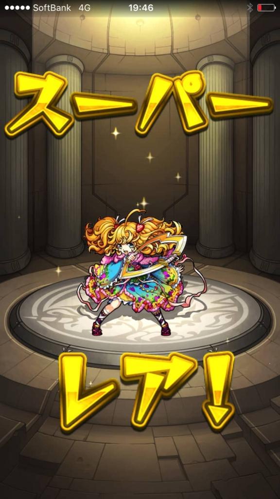f:id:nakamura0917:20161031201937j:plain