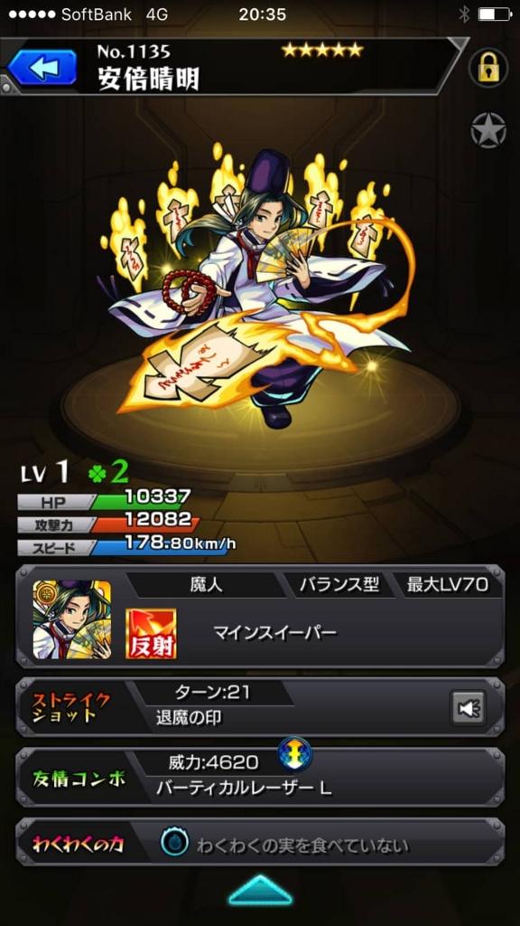 f:id:nakamura0917:20161104185813j:plain