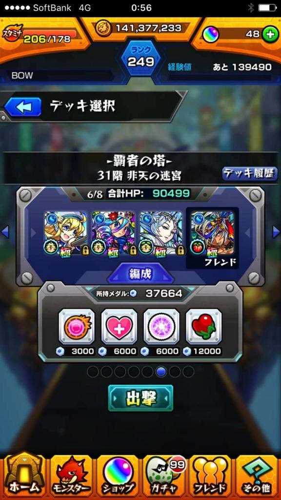 f:id:nakamura0917:20161104192912j:plain