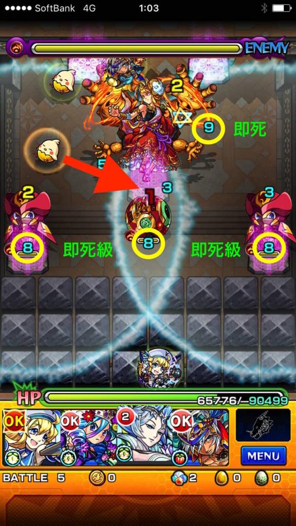 f:id:nakamura0917:20161104205222j:plain