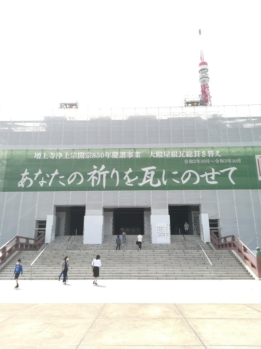 f:id:nakamura0nigiri:20210616202617j:plain
