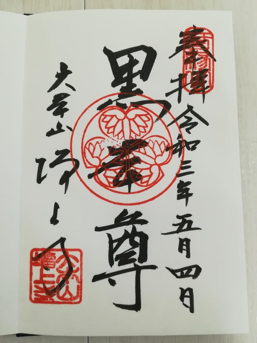 f:id:nakamura0nigiri:20210616202638j:plain