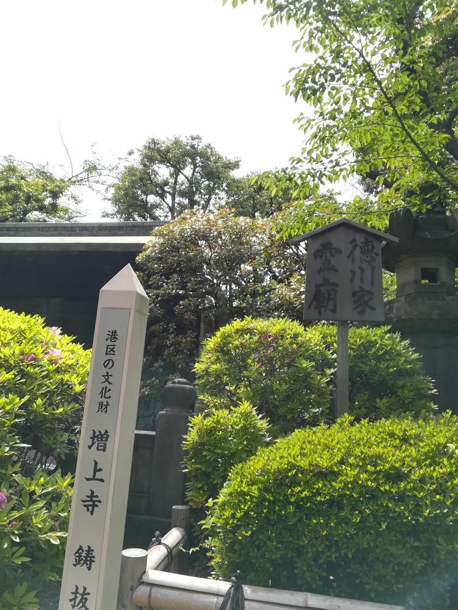 f:id:nakamura0nigiri:20210616202726j:plain