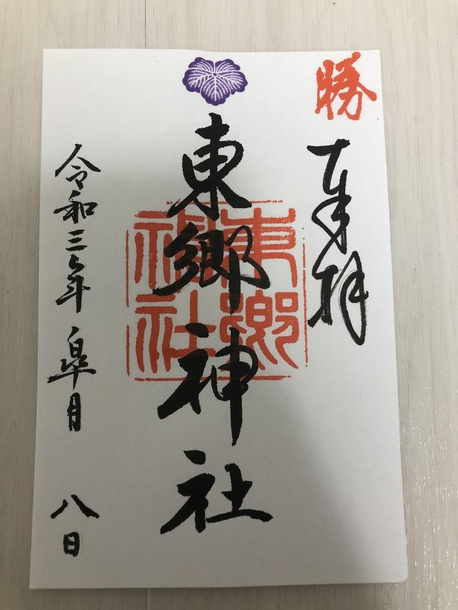 f:id:nakamura0nigiri:20210616210030j:plain