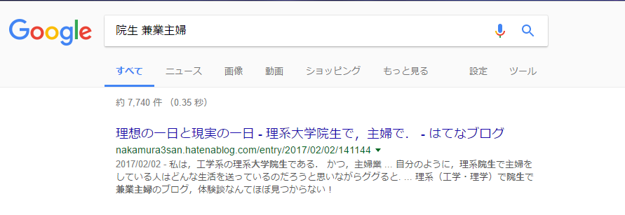 f:id:nakamura3san:20170221122625p:plain