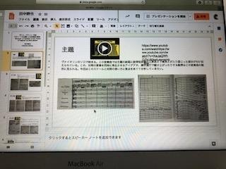 f:id:nakamura96:20200514215556j:plain