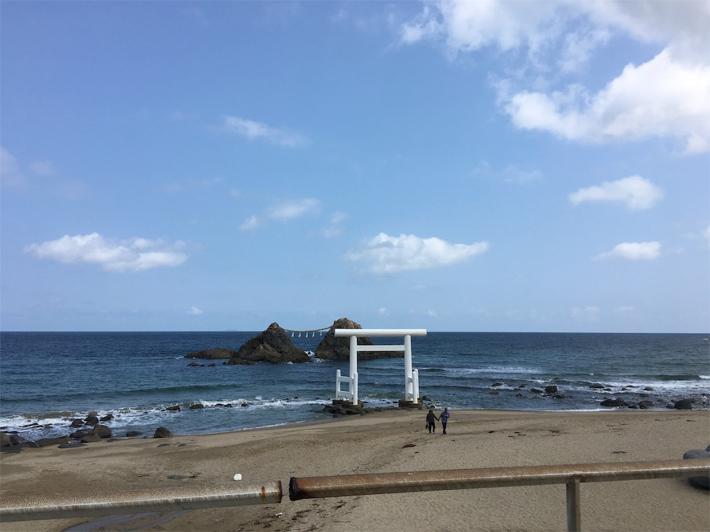 f:id:nakamura_kotaro:20190614092034j:image