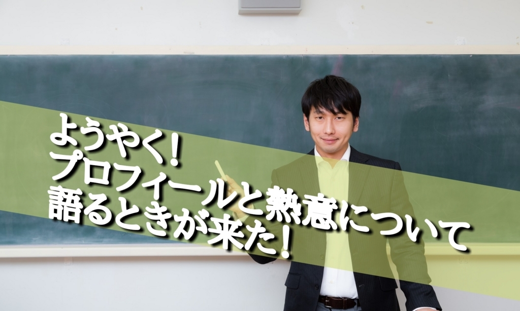 f:id:nakamurablog-kenbo:20171007161828j:plain