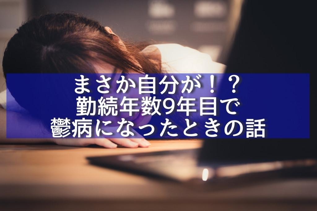 f:id:nakamurablog-kenbo:20171007224525j:plain