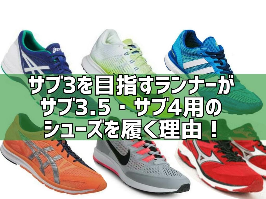 f:id:nakamurablog-kenbo:20171119100543j:plain