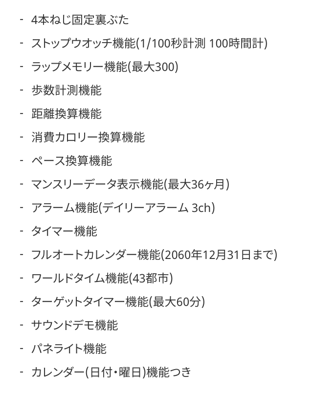 f:id:nakamurablog-kenbo:20180922180626j:plain