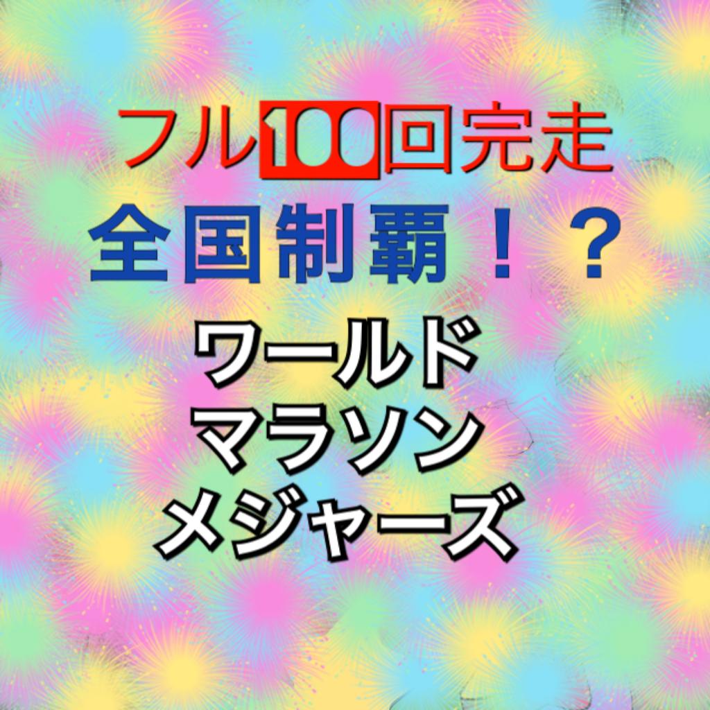 f:id:nakamurablog-kenbo:20180928222029j:plain