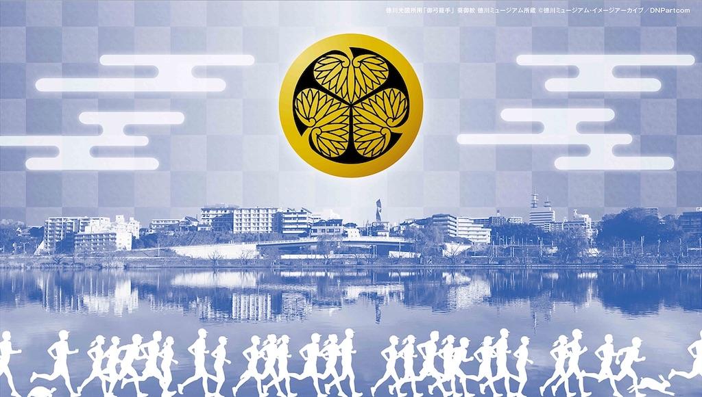 f:id:nakamurablog-kenbo:20190615153812j:image