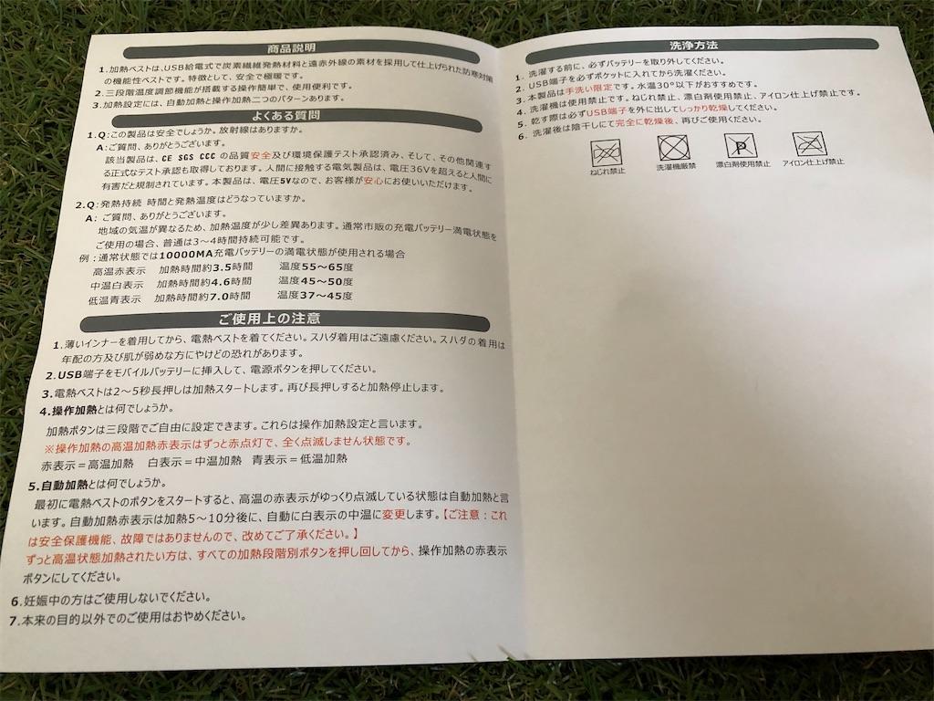 f:id:nakamurafu-fu:20210117105440j:image