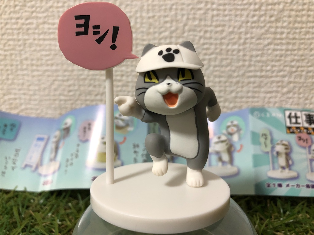 f:id:nakamurafu-fu:20210121185844j:image