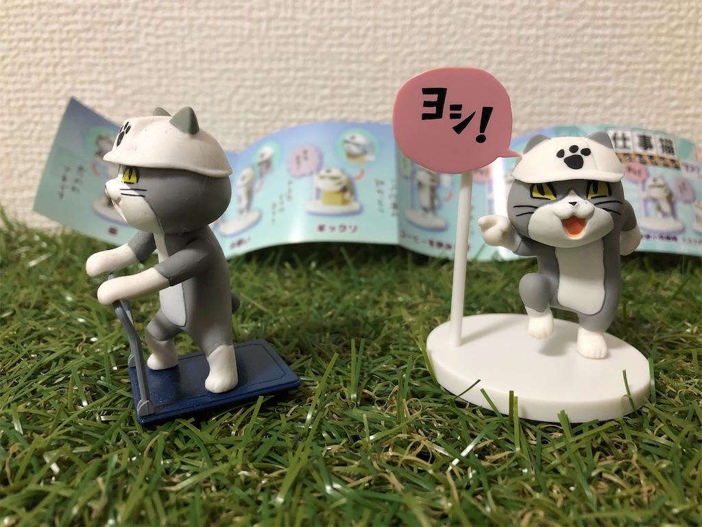 f:id:nakamurafu-fu:20210121185854j:image